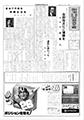 昭和52年 総明会会報1977