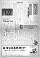 昭和55年 総明会会報1980